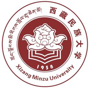 西藏民族大学考研辅导班
